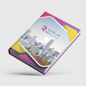 تصميم كتب و مجلات